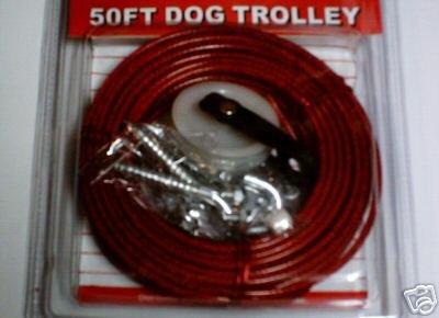 50 ft dog trolley
