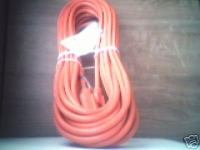 16 Gauge 50 Foot Power Extension Cord