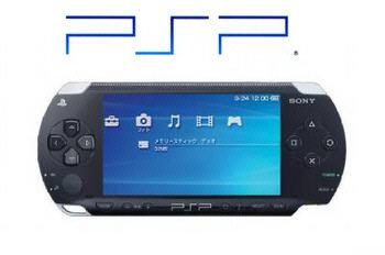PSP SYSTEM