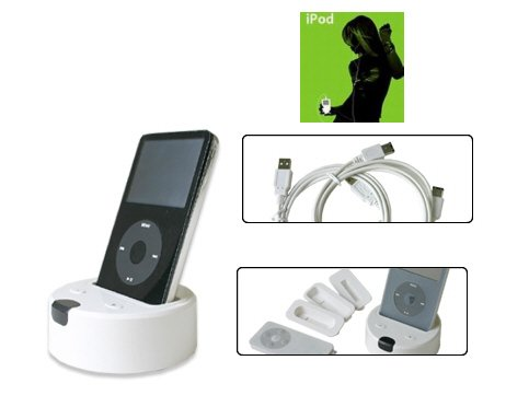 iPod Universal Docking Station