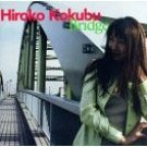 hiroko kokubu - bridge CD 1997 JVC used mint
