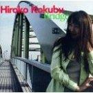 hiroko kokubu - bridge CD 1997 JVC used mint