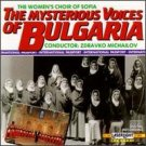 women's choir of sofia - mysterious voices of bulgaria CD 1991 delta used mint