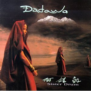 dadawa - sister drum CD 1995 UFO sire used mint