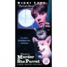 disney's murder she purred starring ricki lake VHS used very good