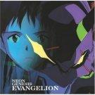 neon genesis evangelion vol 1 soundtrack - Shiro Sagisu CD 1995 king geneon pioneer used
