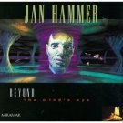 jan hammer - beyond the mind's eye CD 1995 miramar used mint