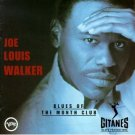 joe louis walker - blues of the month club CD 1995 polygram verve used mint