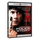 police story - jackie chan DVD 2006 dragon dynasty fortune star used mint