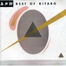 kitaro - best of kitaro CD 1985 kuckuck made in germany used near mint