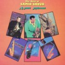 samir srour - best of samir srour CD 9 tracks used mint