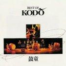 kodo - best of kodo CD 1993 sony tristar 8 tracks used mint