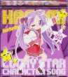 Lucky Star Character Song vol. 2 Kagami Hiragi - amiri kato CD lantis bandai 5 tracks used mint