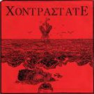 contrastate - english embers CD ep 1996 made in UK 3 tracks used mint
