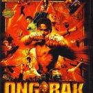 ong bak thai warrior - tony jaa DVD 2008 red sun used mint