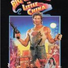big trouble in little china - kurt russell DVD 1986 2001 enhanced widescreen special edition dts