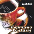 jack kid - espresso ecstasy CD 2001 newfolk artists 13 tracks used mint