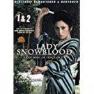 lady snowblood 1 & 2 - digitally remastered * restored DVD bonzai 97 + 89 minutes all region mint