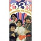 monkees - 33 1/3 revolutions per monkee VHS rhino used