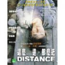 distance - a film by Hirokazu Kore-eda DVD 2003 panorama NTSC region 3 used mint 132 mins