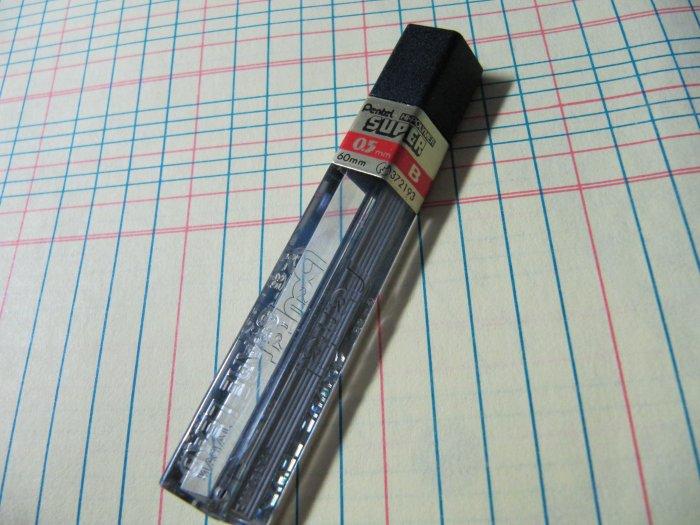 3 Tubes PENTEL Super Hi-Polymer Leads 0.5 mm B