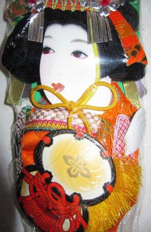 Vintage Japanese Geisha Flower Drum Paddle Stick Doll In Orig Box