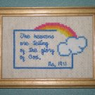 'Psalms 19:1' Finished, Framed Cross Stitch-Hangable
