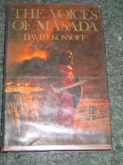 The Voices Of Masada by David Kossoff