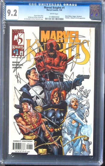 MARVEL KNIGHTS # 1 CGC 9,2