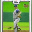2008 Topps Update & Highlights Baseball Rookie Eric Hurley (Rangers) #UH45