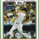 2008 Topps Update & Highlights Baseball All Star Ryan Dempster (Cubs) #UH292