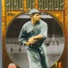 2009 Topps Update & Highlights Ring of Honor Hideki Okajima (Red Sox) #RH88
