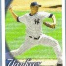 2010 Topps Update Baseball Omar Infante (Braves) #US165