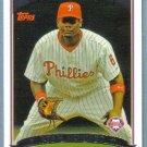 2011 Topps Baseball 60 Years of Topps Ryan Howard (Phillies) #60YOT-55