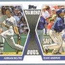 2011 Topps Baseball Diamond Duos Adrian Beltre & Elvis Andrus (Rangers) #DD9