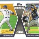 2011 Topps Baseball Diamond Duos Zack Greinke & Yovani Gallardo (Brewers) #DD8
