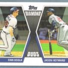 2011 Topps Baseball Diamond Duos Dan Uggla & Jason Heyward (Braves) #DD5