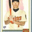 2011 Topps Allen & Ginter Baseball Rookie Tsuyoshi Nishioka (Twins) #206