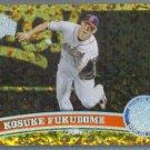 2011 Topps Update Baseball COGNAC Gold Sparkle Kosuke Fukudome (Indians) #US227