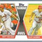 2011 Topps Update Baseball Diamond Duos Matt Holliday & Colby Rasmus (Cardinals) #DD12