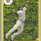 2012 Topps Baseball Mini Retro 1987 Andrew McCutchen (Pirates) #TM-40