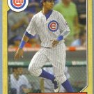 2012 Topps Baseball Mini Retro 1987 Starlin Castro (Cubs) #TM-47