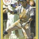 2012 Topps Baseball Mini Retro 1987 Curtis Granderson (Yankees) #TM-50