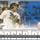 2012 Topps Baseball Career Day Robinson Cano (Yankees) #CD-18