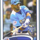 2012 Topps Update & Highlights Baseball All Star HRD Prince Fielder (Tigers) #US237