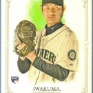 2012 Topps Allen & Ginter Baseball Rookie Wei-Yin Chen (Orioles) #178