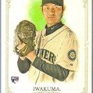 2012 Topps Allen & Ginter Baseball Rookie Tsuyoshi Wada (Orioles) #252