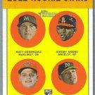 2012 Topps Heritage Baseball Rookies Dominguez / Moore / Mesoraco / Taylor #407