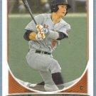 2013 Bowman Prospects Baseball Lenny Linsky (Rays) #BP68