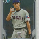 2014 Bowman Chrome Baseball Yu Darvish (Rangers) #146